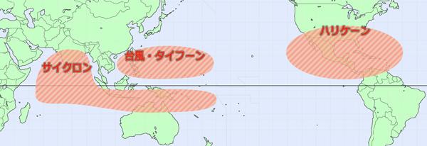 台風、ハリケーン、タイフーン、サイクロン場所や地域